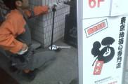 ガス配管 撤去作業 道路側 ガス供給位置 止栓