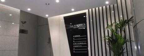 千代田区7F Aビル_エントランス装飾後